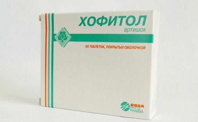 Лекарства от гепатита с список